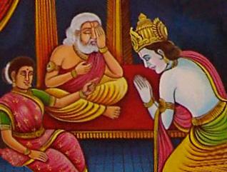 Shri Rama saluta i genitori prima di andare in esilio